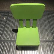 Chaise. Stoel. Chair. Defining Design @ Design museum-->28/8